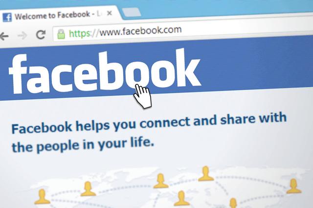 Facebook puede tener tus datos aunque no tengas cuenta en esta red social